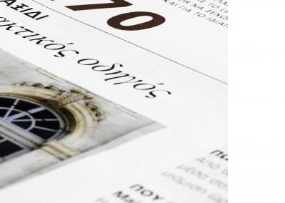 PressBook+A3 5