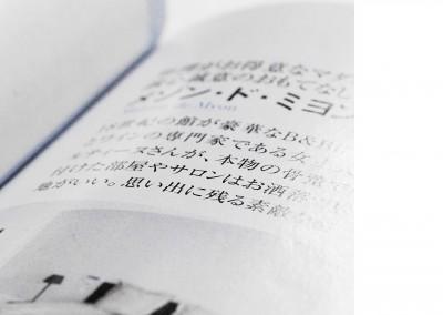 PressBook+A3 9